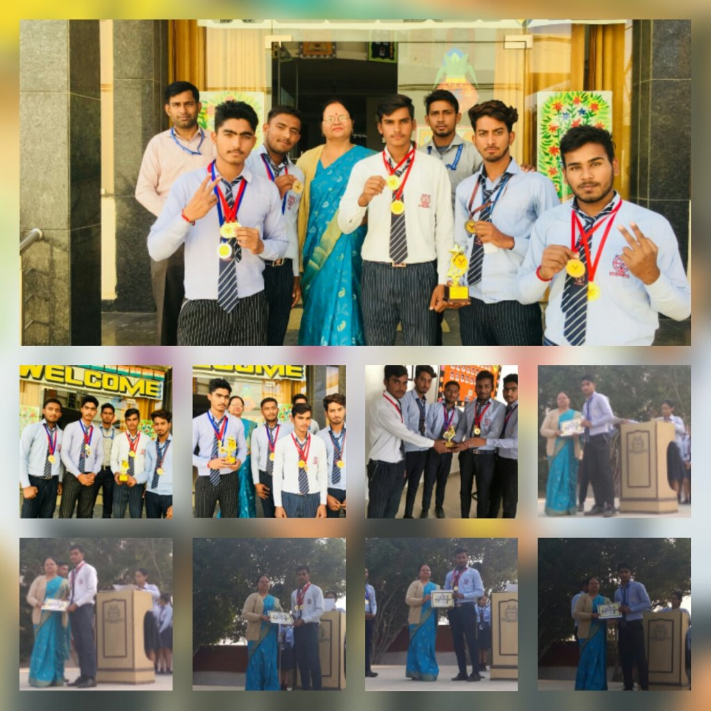 Inter school Sports Competition 2018